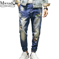Mwxsd Brand Men Japanese Jeans Pants Loose Hole Harem Jeans Rock Mens Hip Hop Small Feet