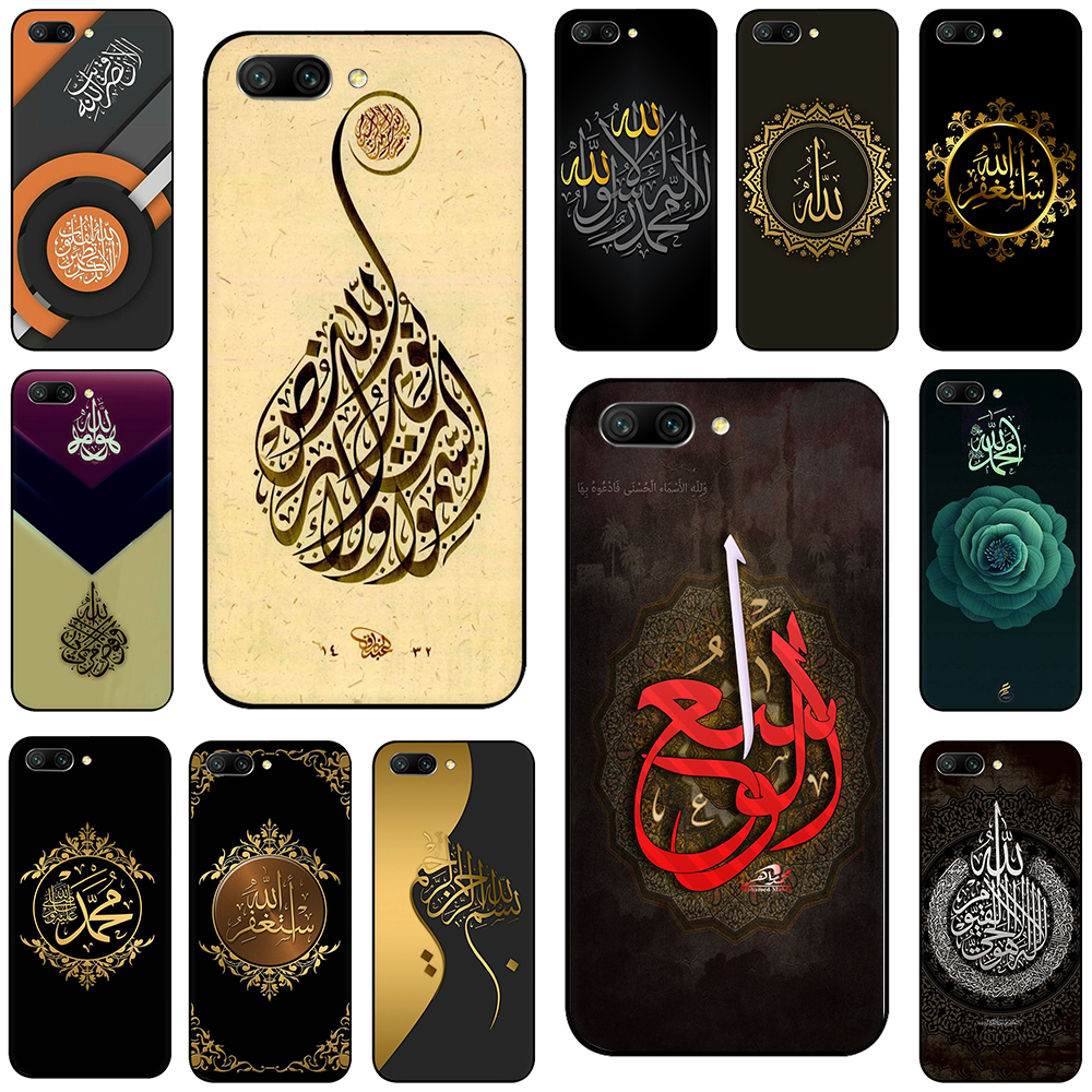 Cellphones & Telecommunications Dashing Arabic Quran Islamic Soft Tpu Case For Huawei Honor 10 8 9 Lite 6a 7a Pro 7c 7x 8c 8x Nova 3 3i Y5 Y9 Y6 Y7 Prime To Rank First Among Similar Products