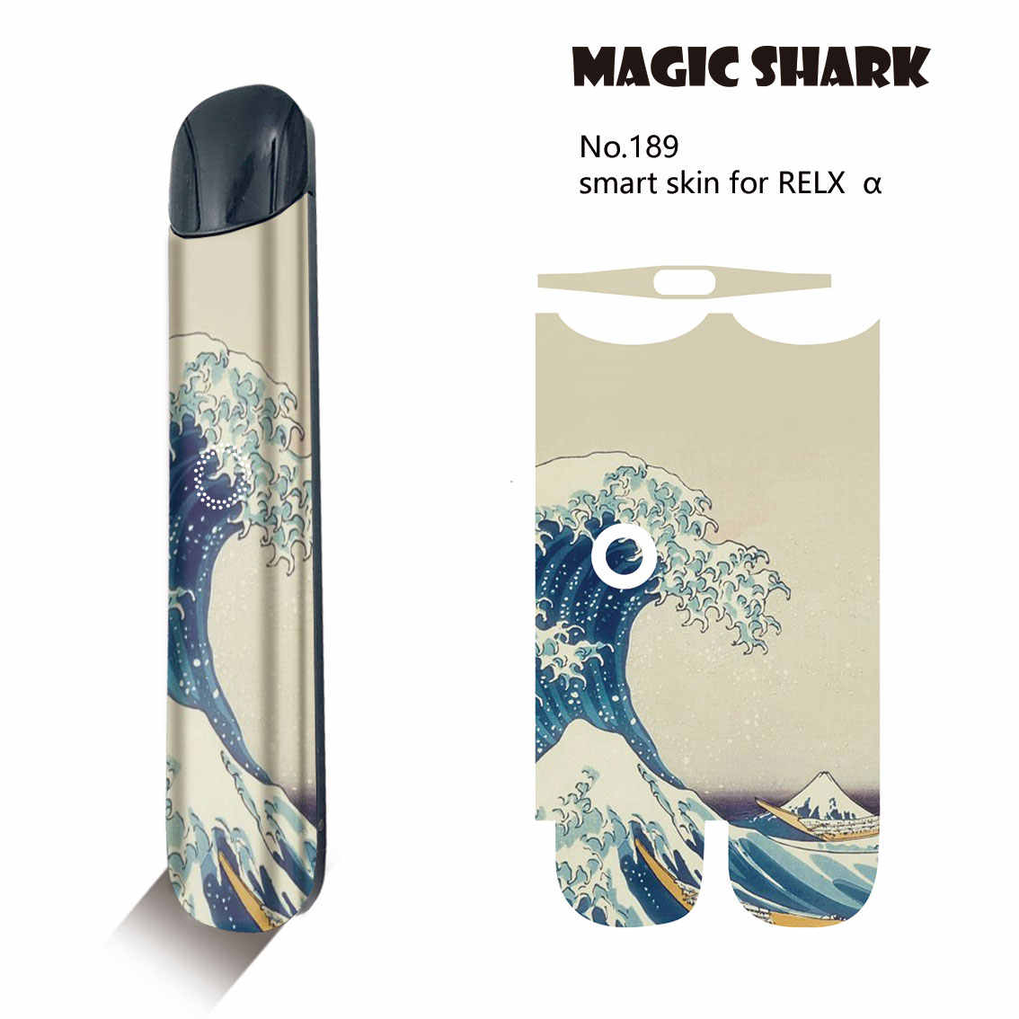 Волшебная Акула Забавный Человек-паук розовая змея Лев ананас Жираф электронная сигарета самоклеящаяся пленка для Relx Alpha