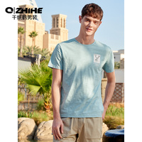 Qzhihe Men's Cotton Breathable New Casual O neck Deer Head Printed Short sleeved T shirt Male 20153