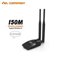 رالينك rt3072 شرائح 150 150mbps adaptador مع 12dbi wifi الهوائي comfast عالية الطاقة usb wifi محول الشبكة اللاسلكية wifi راوتر