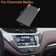 Car Styling 8 Inch GPS Navigation Screen Steel Protective Film For Chevrolet Malibu Control of LCD Screen Car Sticker