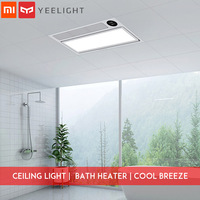 Xiaomi Yeelight Smart 8 In1 LED Bath Heater Pro Ceiling Light Bathing Light For Mihome APP Remote Control For Bathroom