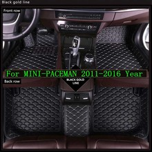 New 3D Leather Car Floor Mats For MINI-PACEMAN 2011-2016  Custom Auto Foot Pad Automobile Carpet Cover Waterproof Mat