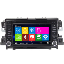 "Car Radio DVD Player with GPS Auto Nav FM AM Bluetooth RDS 8"" Touch Screen For MAZDA CX-5 CX5 CX 5"