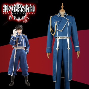HOT FullMetal Alchemist Roy Mustang Cosplay Costume Adult Women Men Outfit Army Uniform Top Jacket Pants Gloves in stock(China)