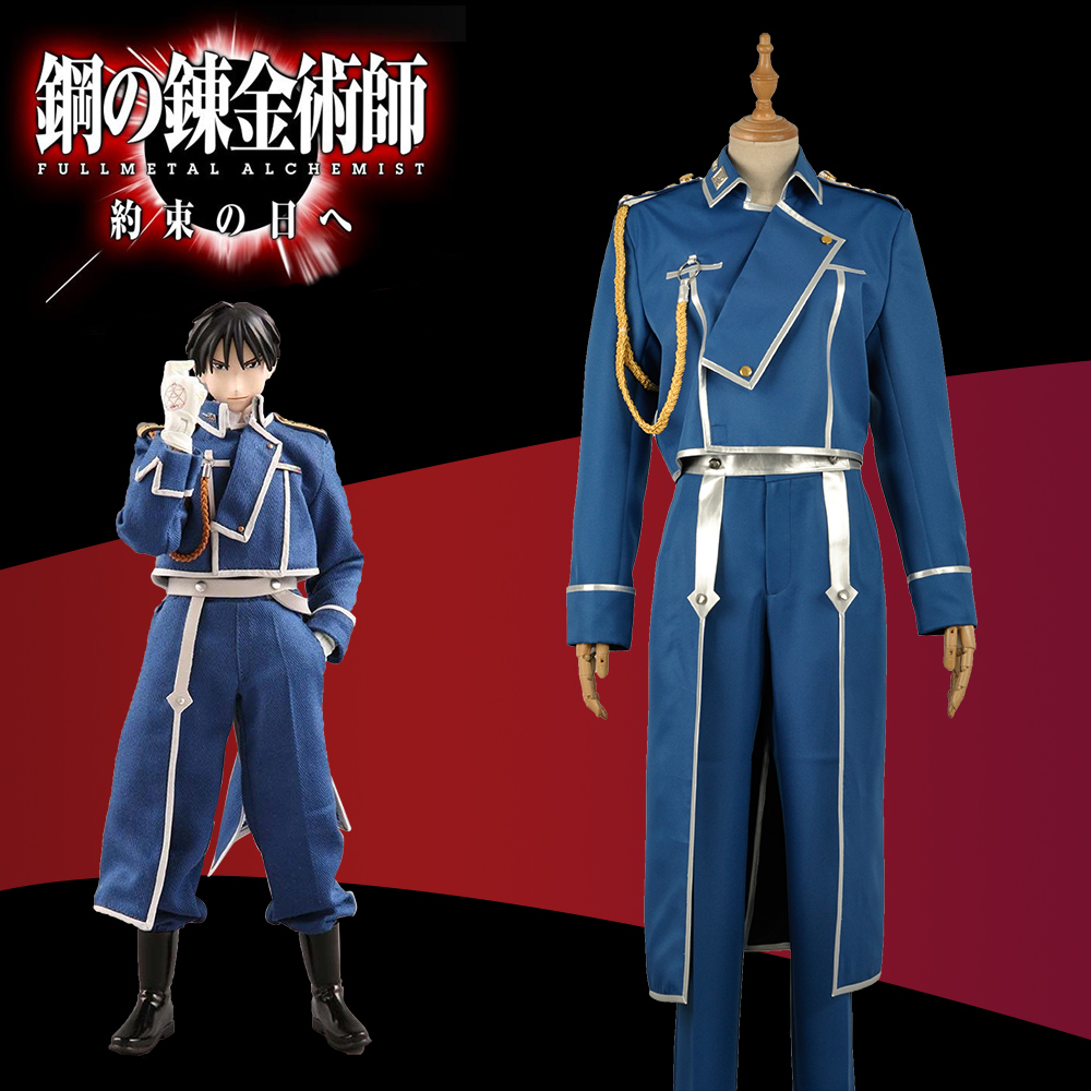 HOT FullMetal Alchemist Roy Mustang Army Uniform Cosplay Costume Top Jacket Pants Men Outfit Clothing Adult Gloves In Stock