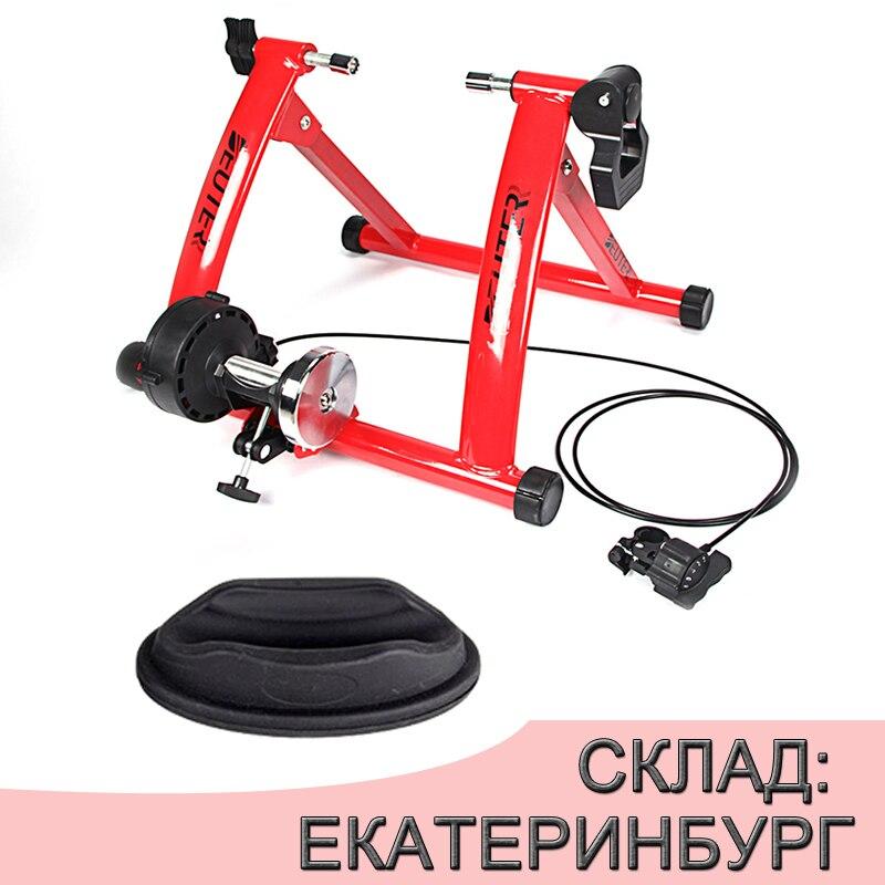 Bicicleta de montanha bicicleta roda estação suporte profissional instrutor impulsionador dispositivo equitação estação frente acessórios fitness|Bicicleta fixa| |  - title=