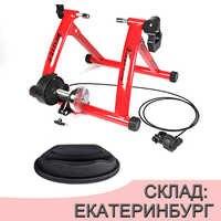 Rower górski koło rowerowe stacja stojąca profesjonalny trener rowerowy urządzenie wspomagające stacja jeździecka akcesoria przednie Fitness
