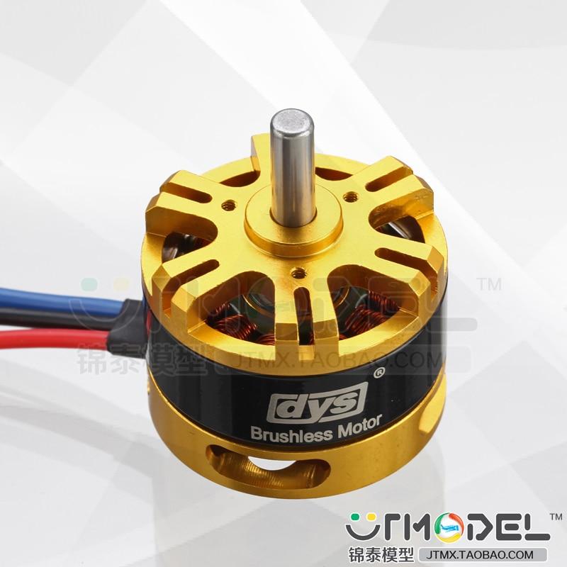 DYS mini brushless motor BE2826 four-axis multi-spindle rotor brushless motor disc motor tension nearly 3KG new 3508 kv400 590 motor multi axis aerodynamic brushless external rotor