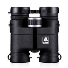 Bird Asika black binoculares