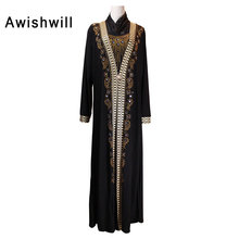Awishwill Custom Made Arabian Evening Dresses Dress 2018