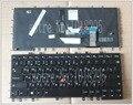 NEW FOR Lenovo Thinkpad Yoga S1 S240 Russian Laptop Keyboard Backlit  Black