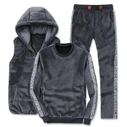 Plus Size M-4XL Goud Fluwelen 3 Delige Set Sportkleding Mannen Pak Set Side Letters Strepen Mannen Sport Pak Hooded Vest trainingspak Broek