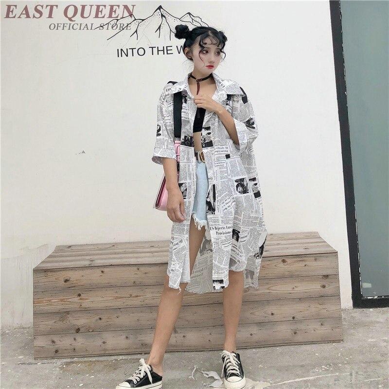 Long Shirt Female Ladies Tops Woman Summer 2018 Boho Tunic Female Hippie Boho Chic Womens Tops And Blouses Kimono Femme Ff1240 High Resilience Women's Clothing
