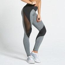 push up yoga leggings plus size pants women seamless/sport/gym sport fitness Mesh stitching