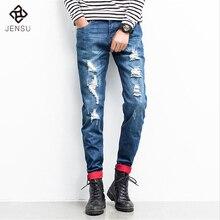 2017 New Men Spring Ripped Hole Denim Jeans Pencil Pants Vaqueros Hombre Men's Casual Fashion Slim Fits Skinny Vintage Jeans Men