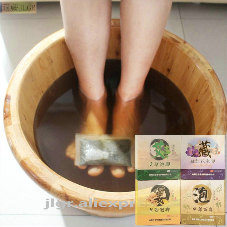 health products arthritis ointment Wormwood herb Foot soaking powder dispelling cold removing dampness foot bathBeriberi removal