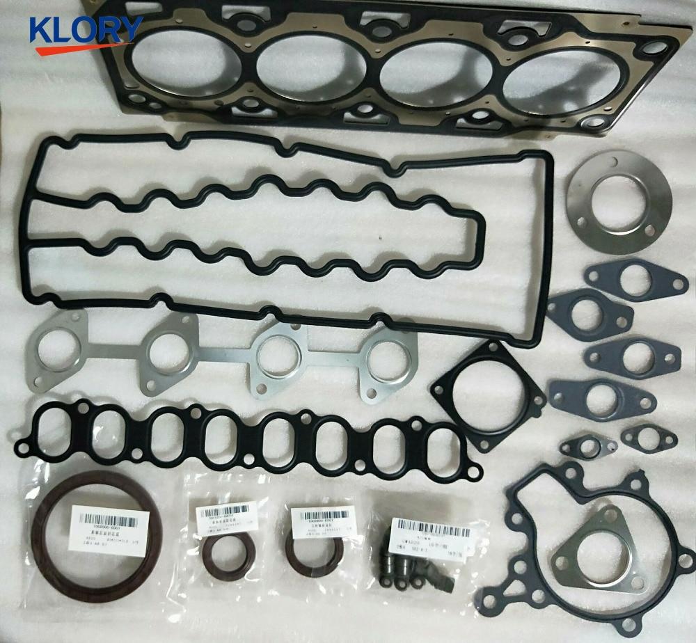 1000600XED01 (1003400-ED01, 1007100-ED01) KIT d'entretien du moteur pour GWM H5, H6, WINGLE3 5, 4D20