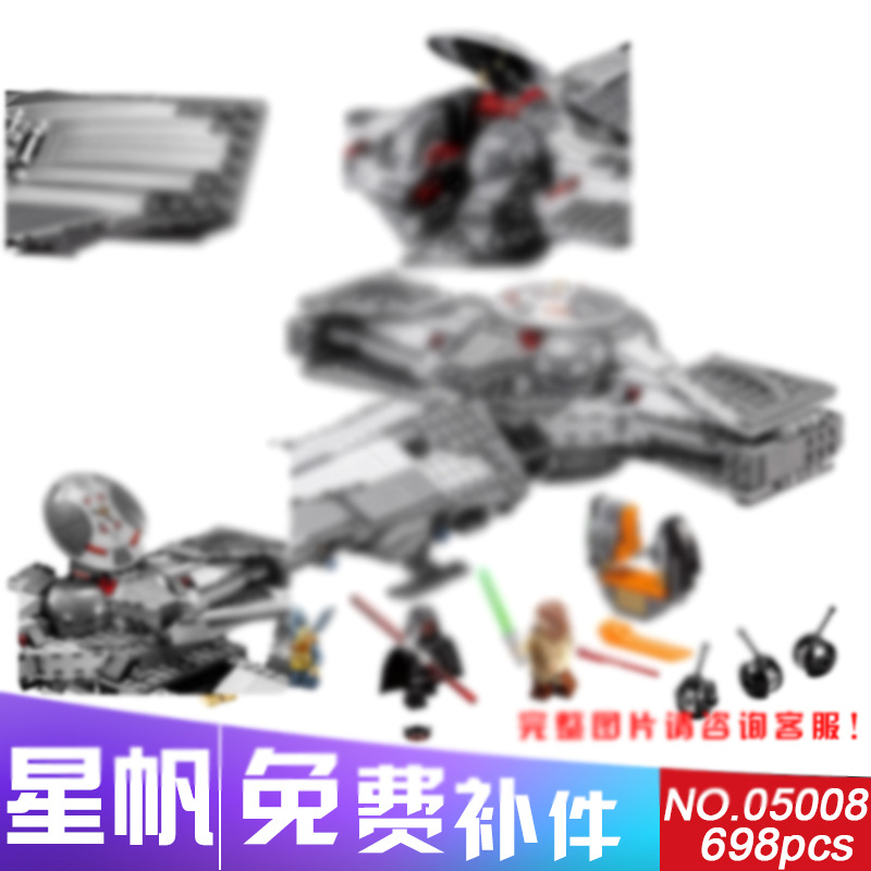 New 698pcs LEPIN 05008 Sith Infiltrator Figure Marvel Building Blocks Set Toys Compatible With 7961 boy gift 70596 new lepin 698pcs 05008 star wars sith infiltrator figure marvel building blocks set toys compatible legoed with 7961