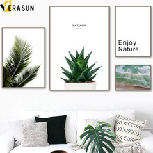 Fresh Green Succulents Palm Leaf Beach Wall Art Canvas Painting Nordic Posters And Prints Pictures For Living Room Decor