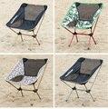 Großhandel luftfahrt aluminium legierung Komfortable Falten Freien stuhl atmungs Mond Stuhl|moon chair|outdoor chairfolding outdoor chair -