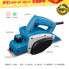 400w 82mm width electrical planer for wood export quality and fast delivery