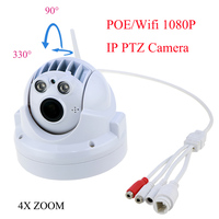 POE Full HD 1080P 2MP PTZ Dome IP Camera POE With Pan Tilt Zoom With 2