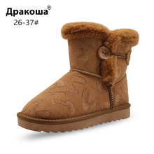 Apakowa Winter Girl's Snow Boots Children's Slip-On Warm Short Plush Winter Shoes Comfy Kids Pu Leather Martin Boots for Girls(China)