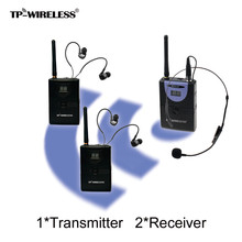 TP-Wireless 2.4GHz Sanitary Digital Wireless Tour Guide System For Tourism,Church and Conference 1Transmitter 2Receivers