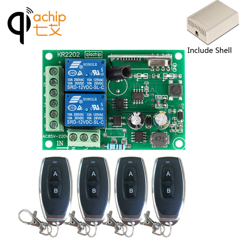 433Mhz AC 220V 2 Channel Relay Receiver Integrated Circuit Module And 4pcs RF 433 Mhz Wireless Remote Control Learning Code 1527 universal 433 mhz 2 channel remote control learning code 1527 relay receiver module wireless diy garage gate door switch dc 12v