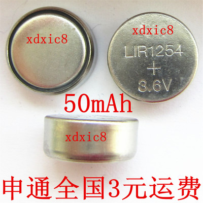 3.6V rechargeable lithium battery LIR1254 button battery wireless Bluetooth earphone Bracelet medical device