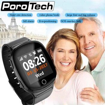 D100 스마트 시계 gps + lbs + wifi 포지셔닝 안티-분실 심장 박동 스포츠 트래커 노인 노인을위한 알람 손목 시계