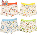 6pcs/lot Boys Boxer Cotton Modal Panties Male Child Underwear Modal  Lovelyboys Boxers Atnm0004