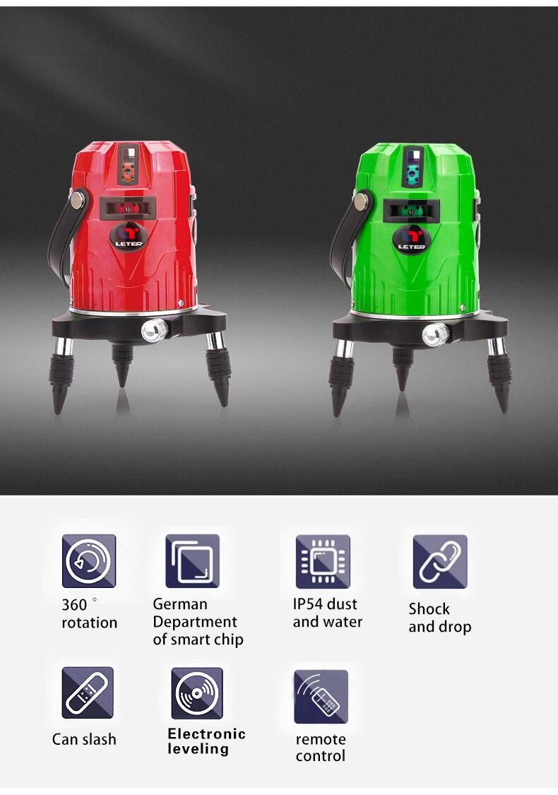 Новые зеленые лазерный уровень электронных выравнивания Лазерный уровень(4V1H