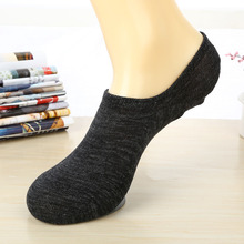 Korean Summer 1 Pair Men's Short Boat Socks High Quality Cotton Breathable Casual Sock Man Invisible Socks Super Value