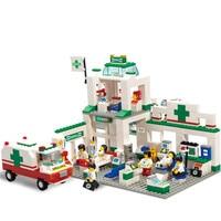 SLUBAN New City Scene Hospitals Emergency Center Building Block Set Compatible With Lego 3D Construction Brick