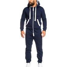 LASPERAL повседневный спортивный комбинезон мужской комбинезон с длинным рукавом толстовки повседневные длинные штаны комбинезон для мужчин комбинезоны