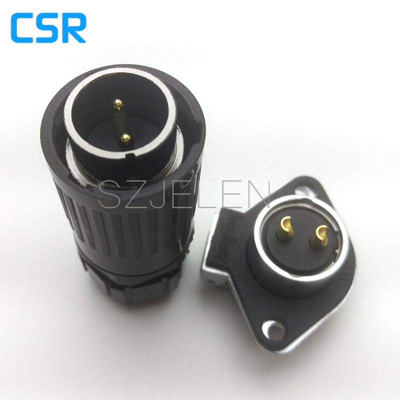 HP20 series, Car 2 pin waterproof connector panel mount, male female electrical connector, 2 pin connector cable connector jelen hp20 4 pin power connector industry automotive connectors 4 pins waterproof connector electrical wire dust cover ip55