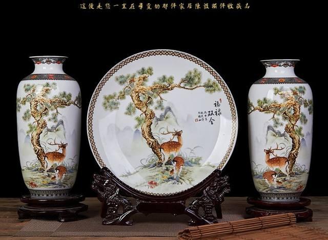 Online Shop Ceramics Chinese Style Classical Vase Single Vase Modern