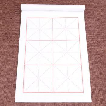 Chiński tradycyjny kaligrafia papier do malowania sztuki walki w 30 arkuszy 270mm * 190mm papier ryżowy tanie i dobre opinie Malarstwo papier 003500 LEAF TRAVELER Chińskie malarstwo 270mm*190mm