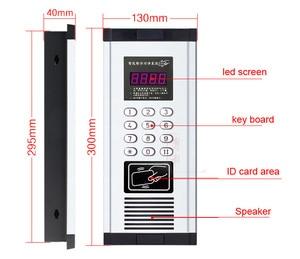 Image 3 - XinSiLu 3 דלת 8 דירות אודיו דלת טלפון, לחץ חיוג ישיר ללא חזותי בניין אינטרקום מערכת, מזהה כרטיס וסיסמא בפתיחת