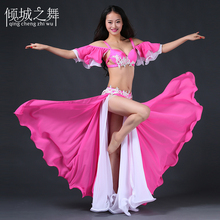 Belly Dancing Women Spandex and Pearl chiffon belly dance costume set dress for girl belly dance