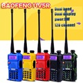 BaoFeng UV-5R Walkie Talkie UHF VHF Dual Band UV5R CB Radio 128CH VOX Flashlight Dual Display FM Transceiver for Hunting Radio
