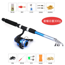 2017 new fishing reel and rod set value fishing set contain reel rod line and fishing accessories