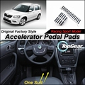Car Accelerator Pedal Pad Cover of Original Factory Sport Racing Model Design For Skoda Yeti 2009~present Tuning
