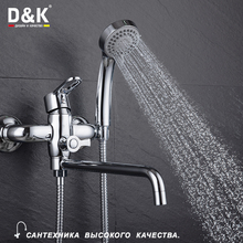 D&K Bathtub Faucets Chrome Brass Single Handle Hot and cold water tap DA1353301