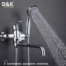 D&K Смесители для ванны латунь в Хром латунь холодной и горячей воды кран DA1353301