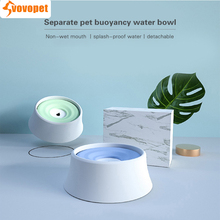VOVOPET 1.2L Automatic Dog Cat Water Fountain Removable Plastic Large Capacity Buoyancy Pet Drinking Bowls Dispenser for pets