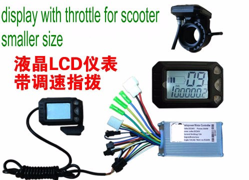 phoebe display for scooter smaller size with throttle